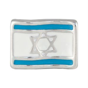 Picture of Israeli Flag Charm